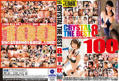DISC2 CRYSTAL THE BEST 8時間100選 2018 秋